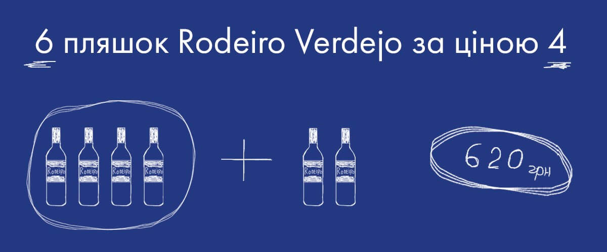 Rodeiro4_2